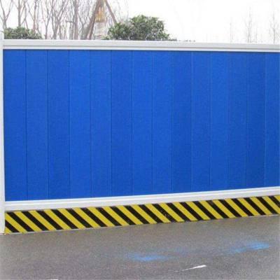 建筑施工彩钢围挡高度 彩钢围挡立柱尺寸 厂区栅栏