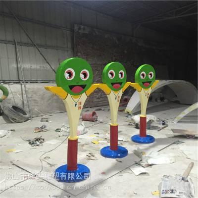 仿真篮球架造型玻璃钢雕塑 学校装饰摆件雕塑-联尖雕塑