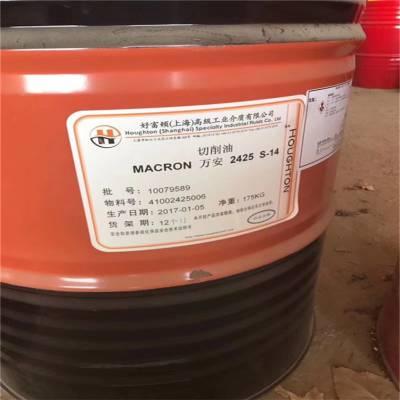 直销好富顿HOCUT 795 SP水溶性半合成切削液 好富顿切削液