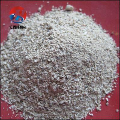 供应 高耐磨、抗热振、可塑性强磷酸结合高铝可塑料