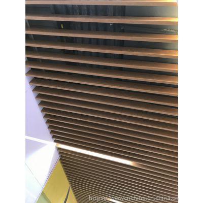 木纹铝方通 型材铝方通 铝方通厂家
