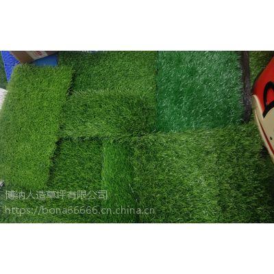 辽宁省大连市沙河口人工草坪种植环保地毯直销