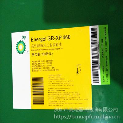 安能高GR-XP 460齿轮油,BP 460#齿轮油