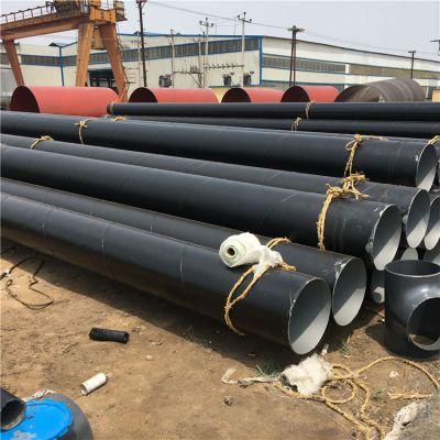 江苏供水钢管内壁8710外环氧沥青漆防腐钢管新价格