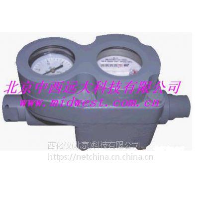 中西双功能高压水表 型号:CN60/SGS库号:M27071