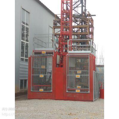 衡顺兴 SC型1.0t/1.0t物料提升机 施工升降机 施工电梯价格 货用电梯 施工电梯厂家