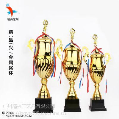 金属奖杯定制 运动会奖杯 比赛奖杯 羽毛球网球颁奖礼品 可印logo 可设计内容