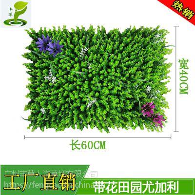 田园尤加利仿真植物绿植墙塑料花假草墙体人造草皮