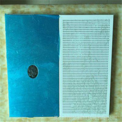 广东蜂窝铝板厂  冲孔蜂窝铝板隔热  花岗岩蜂窝铝板隔热