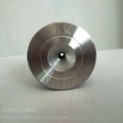 元立椭圆钢丝模具 钻石正方模具 扁方模 六角模