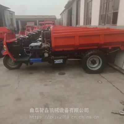 上海柴油三轮车 大型三轮车 三马子车 柴油动力蹦蹦车 价格优惠