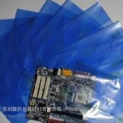 五金配件VCI气相防锈袋 防锈塑料袋包装加工