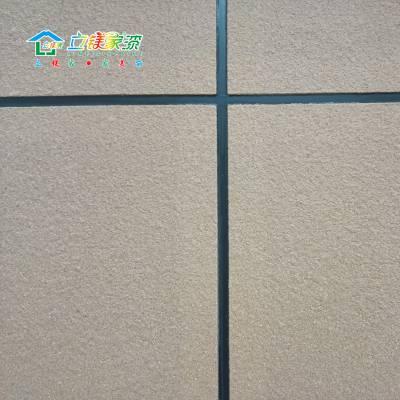 真石漆 天然真石漆 外墙真石漆生产厂家 立镁家外墙漆