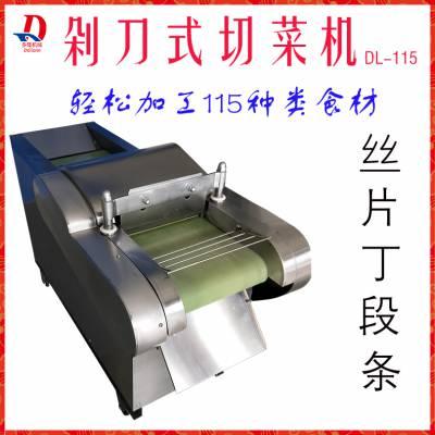 食品加工用肉皮切丁机 多隆新款不锈钢型豆角切段机 芸豆切丝机价格