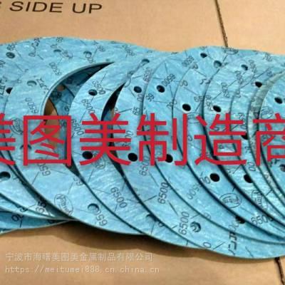 进口华尔卡VALQUA6500垫片-美图美