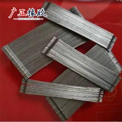 胶粘成排钢纤维混凝土 剪切钢纤维水泥井盖 广正 粘排钢纤维井盖