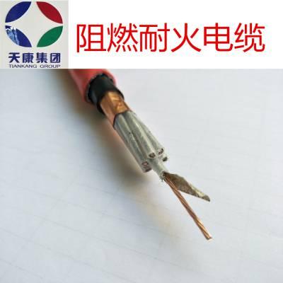 NH-YJV22 阻燃耐火电力电缆 天康耐火电缆