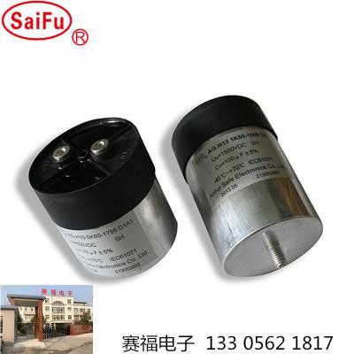 工厂定制光伏逆变器专用电容器-直流支撑电容器