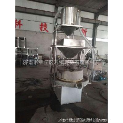 电动豆浆石磨机 小型传统豆腐石磨豆浆机煎饼糊石磨机电动小石磨