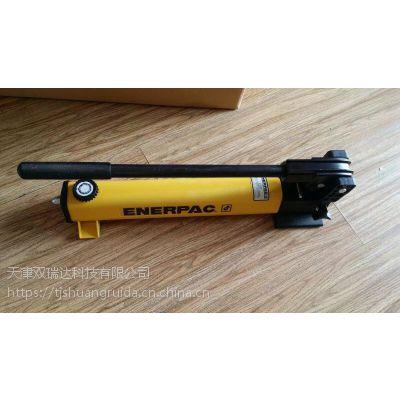 带压堵漏恩派克进口液压泵、液压工具 手动液压泵