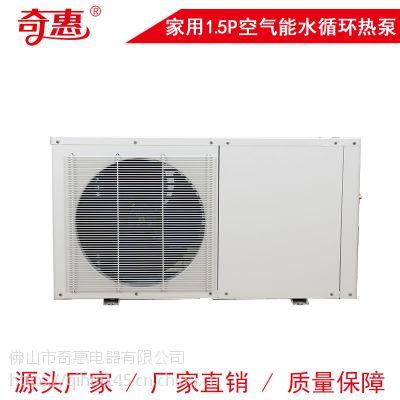 空气能厂家超低温空气源热泵热水器