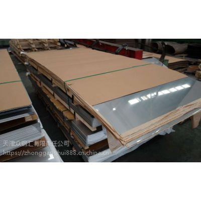 天津316L不锈钢板/s31603不锈钢板报价