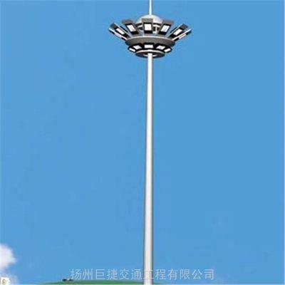 高杆灯厂家LED光源15米16米20米25米按需定做