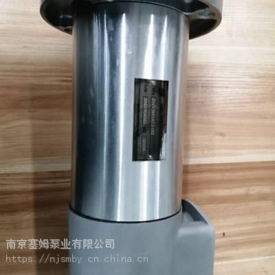 南方润滑螺杆泵ZNYB01020202磨机稀油润滑泵
