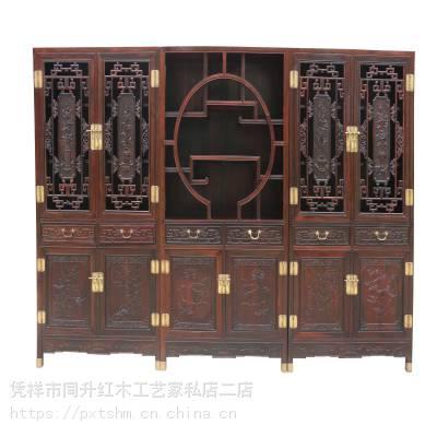 黑酸枝同升红木书房三组合书柜