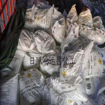 郑州氯酸钠厂家直销价 内蒙兰太氯酸钠专卖