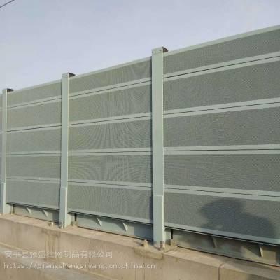 厂区隔音板 空调外机隔音屏障 铁路公路声屏障