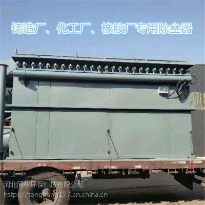 合肥铸造冶金厂96-5离线大型除尘器同帮厂家讲解系统构造清灰原理
