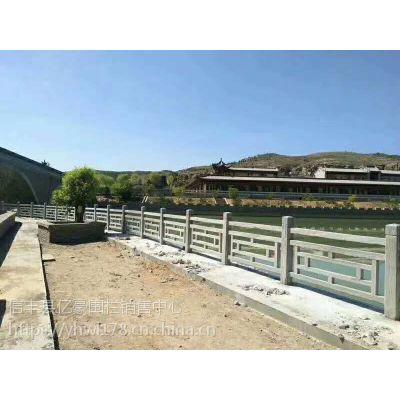 亿豪栏杆批发 混凝土仿木纹护栏价格 园林公园1.8米方格仿木围栏效果图