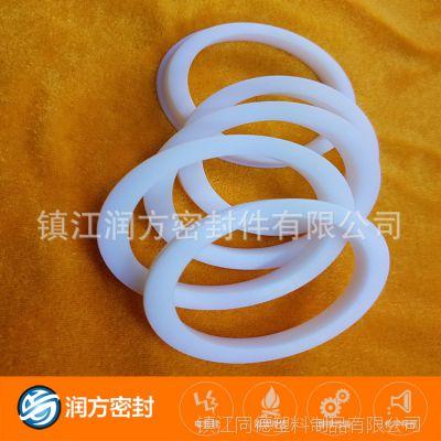 进口四氟球阀阀座密封圈 表面光滑 摩擦系数较低 抗蠕变性能特好