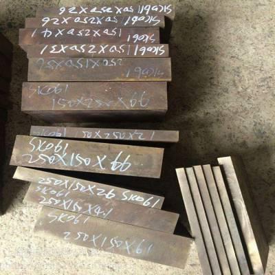 供应日本大同PX5塑胶模具钢 PX5预硬圆钢 圆棒 锻件可定尺切割
