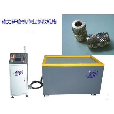 磁力研磨系列(采用不锈钢针进行研磨抛光的磁力抛光机)(220v)