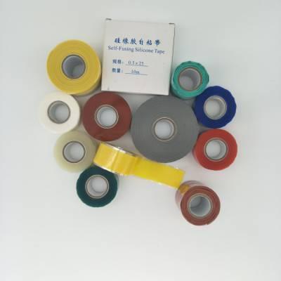 环保阻燃硅橡胶自粘带 厂家直销 绝缘防水硅胶自粘带-富汇立