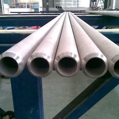 儋州专业生产销售不锈钢无缝钢管 酸洗脱脂不锈钢管 S31008不锈钢管