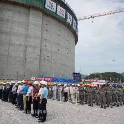 上海新之杰签约潮州闽粤经济合作区LNG储配站项目
