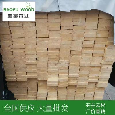东莞芬兰松木板材 烘干实木板材 优质芬兰松木家具材料 现货批发
