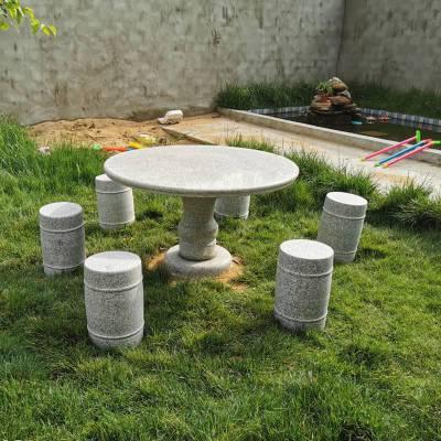无锡市 徐州市庭院花园1米户外圆形花岗岩石桌石一套哪里有买?文博石材可以帮您