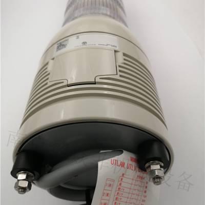 厂家原装 日本ARROW LED灯球 蜂鸣器 REMG-24-3