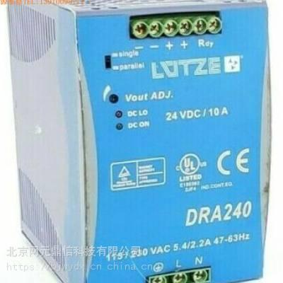 DRA300-48A 300W 24V开关电源DIN导轨电源,自动扶梯电源,电梯电源