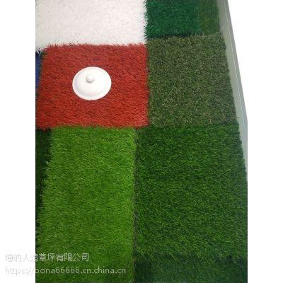辽宁省大连市西岗人工草坪规格环保地毯直销