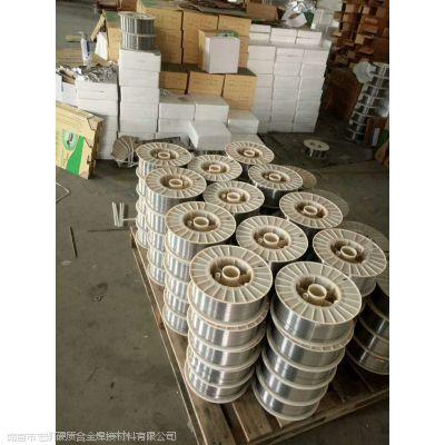 湖北孝感YD212耐磨堆焊焊丝、成分