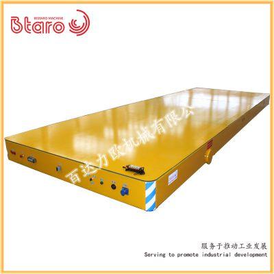 锂电池无轨转运车 百达力欧锂电池无轨转运车价格 钢板运输无轨转运车