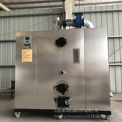 食品厂配套蒸汽发生器 厂家直销蒸汽发生器