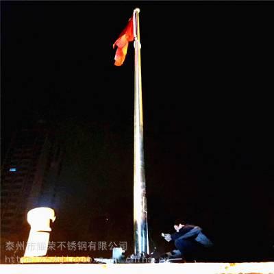 耀荣 寺庙户外不锈钢旗杆6米9米12米15米 报价