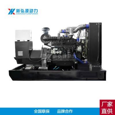 上柴200KW柴油发电机组 C9D310D2 无刷柴油发电机组