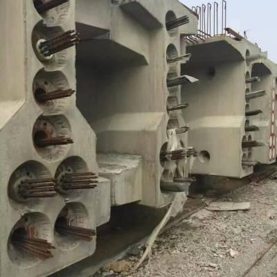 华宝远景 桥梁管道压浆料 预应力压浆料 厂家直销